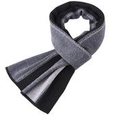 針織圍巾-保暖拼色休閒羊毛男披肩4色73wi60【時尚巴黎】