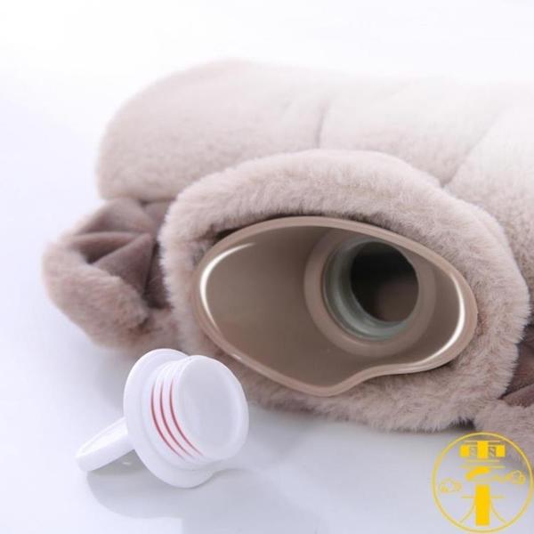 註水熱水袋可愛毛絨暖水袋卡通暖手寶迷妳隨身【雲木雜貨】