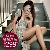 克妹Ke-Mei【AT62840】LADYS復古名媛滿版報紙印花方領小洋裝