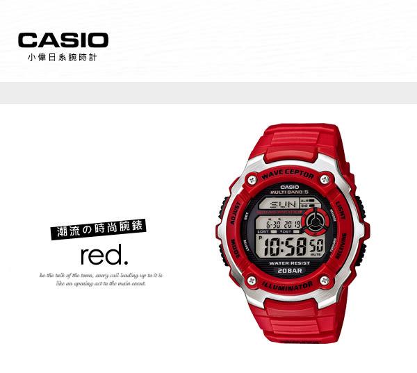 CASIO 日本限定 世界5局電波時計錶 WV-M200-4AJF 熱賣中!