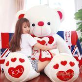 可愛抱抱熊毛絨玩具熊貓公仔布娃娃女孩睡覺抱送女友生日禮物igo「時尚彩虹屋」
