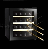 電子紅酒櫃 Bacchus/芭克斯 BW-50D1 電子紅酒櫃恒溫酒櫃葡萄酒紅酒櫃子家用 DF 風馳