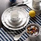 大理石 陶瓷盤子【A447】北歐風格 網美拍照專用 10吋-25.5cm