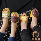 拖鞋女可愛室內防滑居家外穿浴室洗澡韓版情侶家用涼拖【宅貓醬】