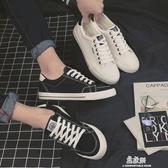 帆布鞋秋季低筒帆布潮鞋韓版休閒潮流男鞋百搭運動板鞋布鞋冬季新款(快速出貨)