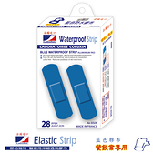 LaboRat那柏瑞特 藍色鋁膜防水膠布 28片/盒 2x7.2cm