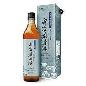 綠源寶~白芝麻香油600ml/罐