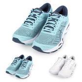 ASICS GEL-KAYANO 24 女慢跑鞋 (免運 路跑 訓練 亞瑟士≡體院≡