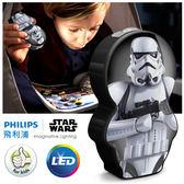 飛利浦 PHILIPS LIGHTING 星際大戰LED手電筒-帝國風暴兵(71767)