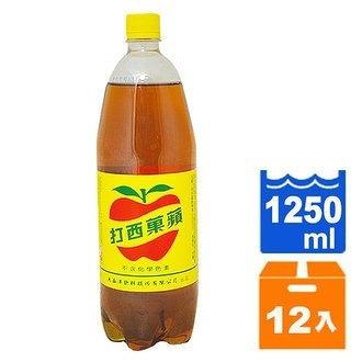 大西洋 蘋果西打 1250ml (12入)/箱