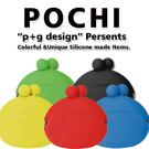 日本進口 p+g design POCH...