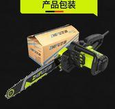 鋸子電鋸手持伐木據家用電鋸多 條鋸砍樹機大功率木工電動