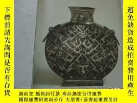 二手書博民逛書店Chinese罕見art of the warring states period 戰國時代的藝術Y3597