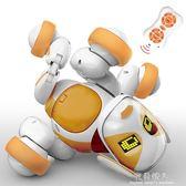 玩具兒童智能機器狗狗電動遙控仿真寵物機器人會唱會走男女孩  完美情人 igo