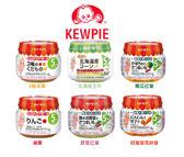 Kewpie 嬰幼兒副食品玻璃瓶系列-果泥/蔬菜泥(5個月以上)