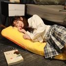 單人懶人沙發 小沙發可折疊少女單人閱讀角布置飄窗看書榻榻米迷你椅TW【快速出貨八折搶購】