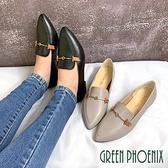 U33-22061 女款全真皮樂福鞋 全真皮平底尖頭休閒鞋/樂福鞋(通勤款)【GREEN PHOENIX】