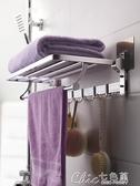 免打孔折疊浴巾架衛生間太空鋁毛巾架衛生間置物架壁掛廁所置物架最低價YXS 【快速出貨】