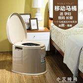 室內可移動坐便器老年病人便捷式馬桶成人方便家用座便椅 小艾時尚igo