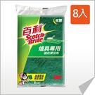3M 百利 抗菌升級爐具專用菜瓜布5片裝...