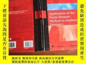 二手書博民逛書店Application罕見of the Finite Element Method in Implant Dent