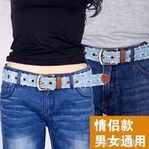 帆布腰帶女簡約百搭牛仔褲皮帶男針扣青年韓版學生褲帶大呎碼消費滿一千現折一百