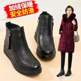 媽媽棉靴媽媽鞋棉鞋冬季保暖加絨中老年女鞋防滑軟底中年皮鞋老人雪地短靴伊芙莎