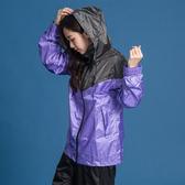 [安信騎士] 御風者 兩件式 風雨衣 紫 雨衣 時尚亮光布材質