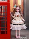 60厘米洋娃娃套裝公主兒童仿真SD女孩玩具衣服超大號單 花樣年華YJT