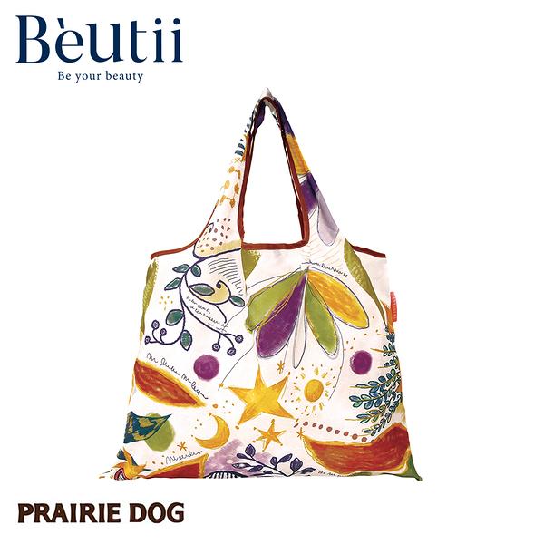 新色 日本 Prairie Dog 設計包 森之空 日本插畫家 獨家設計 方便攜帶 收納方便 雙層布料 耐用
