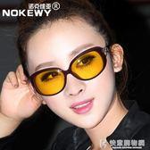 夜視鏡時尚女士司機鏡夜間晚上防眩光開車可用駕駛鏡女款夜視眼鏡 快意購物網
