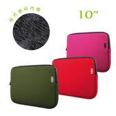 【OUI「為」精品】VAX-S10PS 歐洲名品 VAX 佩德拉斯 防震包-10吋Notebook適用