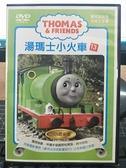 挖寶二手片-Y02-119-正版DVD-動畫【湯瑪士小火車 培西和油畫】(現貨直購價)