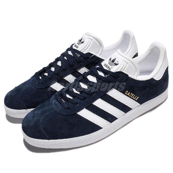 adidas 休閒鞋 Gazelle 深藍 白 三葉草 男鞋 麂皮 經典款 【PUMP306】 BB5478
