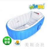 加厚保溫嬰兒洗澡盆充氣浴盆可坐躺寶寶大號浴桶新生兒童小孩折疊TT651『美鞋公社』