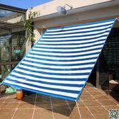 家用遮陽網陽台防曬網加密隔熱網多肉植物戶外遮蔭6針包邊可定做DF 都市時尚