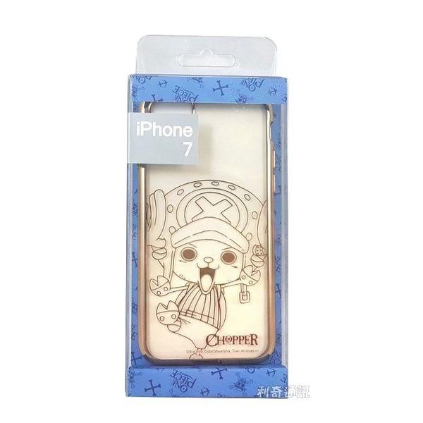 海賊王電鍍軟殼[01]喬巴 iPhone 7 / iPhone 8 (4.7吋) 航海王【正版授權】