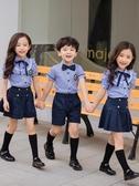 舞蹈服 小學生拍畢業照衣服裝幼兒園園服兒童演出服夏天套裝創意夏季校服 瑪麗蘇