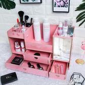 收納盒 桌面化妝品收納盒梳妝台大碼歐式木制抽屜式公主整理盒家用置物架 傾城小鋪