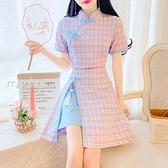 改良旗袍新款時尚日常現代法式年輕款少女旗袍改良版格子連身裙女夏 快速出貨