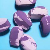美妝蛋超美切面紫色大理石紋路美妝蛋彩妝海綿原廠工具萬聖節,7折起