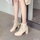 馬丁靴女2021新款英倫春秋冬款單靴粗跟瘦瘦靴高跟顯腳小短靴 夏季新品