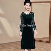 媽媽連衣裙春裝2021新款洋氣高貴闊太太婚禮服中年女喜婆婆裙子夏 新年禮物
