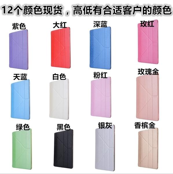 King*Shop~ipad平板保護套 ipad mini1 mini2 mini3 變形金鋼保護硬殼皮套 A1489 A1490 A1491