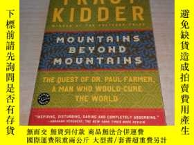 二手書博民逛書店Mountains罕見Beyond Mountains: The Quest of Dr. Paul Farmer
