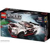 樂高 LEGO 76896Nissan GT-R NISMO