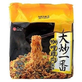 維力 大炒一番 咖哩雞肉風味 85g (4包入)
