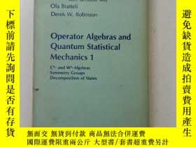 二手書博民逛書店舊書罕見英文原版 Operator Algebras and Quantum statistical mechan