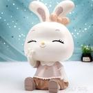 創意可愛兔子存錢罐大容量女生兒童防摔儲蓄罐網紅女孩生日禮物 夏季狂歡