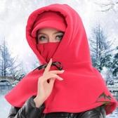 防風面罩帽子騎行保暖帽護頸防寒護耳帶披肩帽子【步行者戶外生活館】